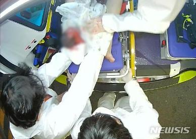 Một phụ nữ người Việt tại thành phố Busan đã sinh con trên xe cấp cứu