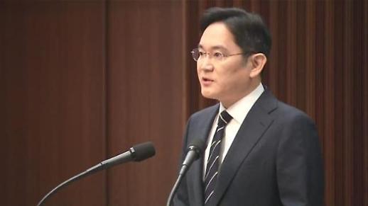 삼성, 이재용 승계작업 보고 보도는 사실 아냐...불법 지시 없었다