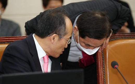 추경호, 국가채무비율 45% 이하 국가재정법 발의
