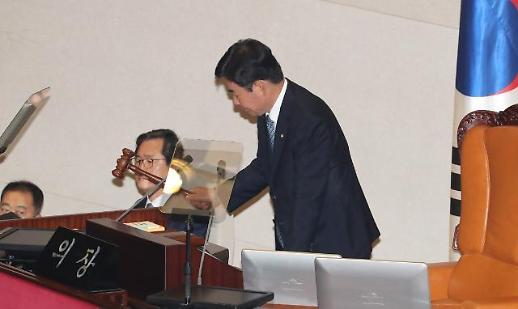 김진표 의원실 보좌진 대상 월 1회 주 4일 근무제 실시