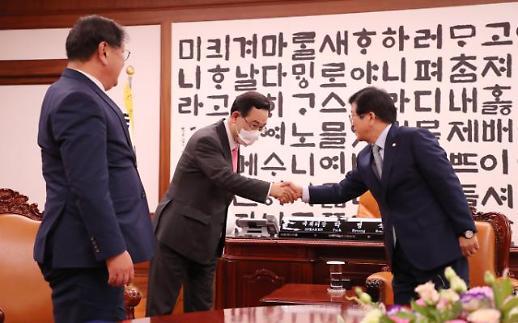 박병석 의장 내일 정오까지 상임위 선임안 제출하라
