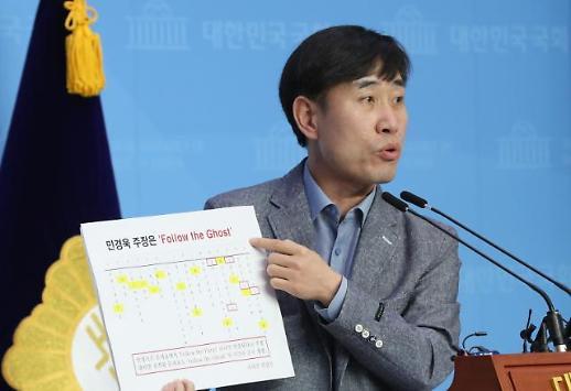 하태경 민경욱, 오늘까지 사과 않으면 사법 처리 증거 공개