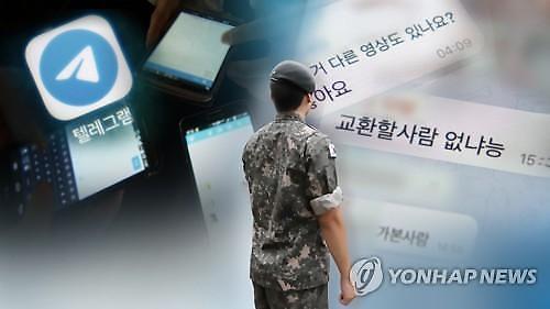 軍, 디지털 성범죄 징계 규정 마련…위반 시 강등