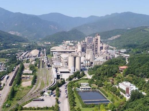 시멘트업계, 정부와 질소산화물 저감 맞손...협의체 구성