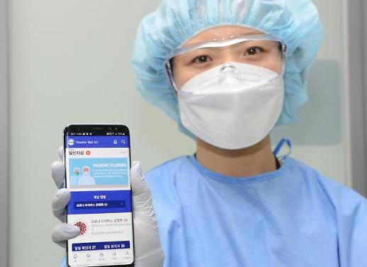 의료진 위한 재난 정보 앱  'Disaster Med Info' 호응 높아