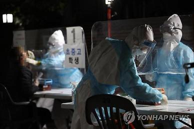 Số ca nhiễm mới tại Hàn quốc quay trở lại con số 50 sau 4 ngày giảm