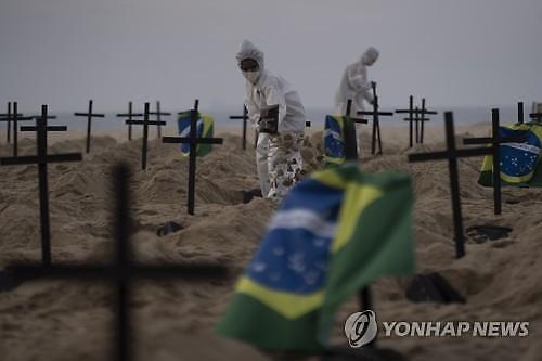 [코로나19] 중남미 고속 확산 계속...누적 확진자 150만명 넘어