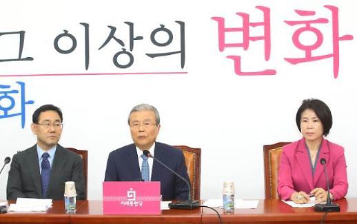 김종인 北 경제 매우 어려워…南 실질적 도울 수 없어
