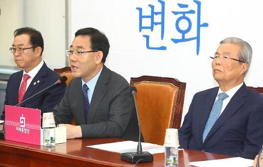 김종인 與, 뭘 그리 잘못한 게 많아 법원 검찰 장악하나