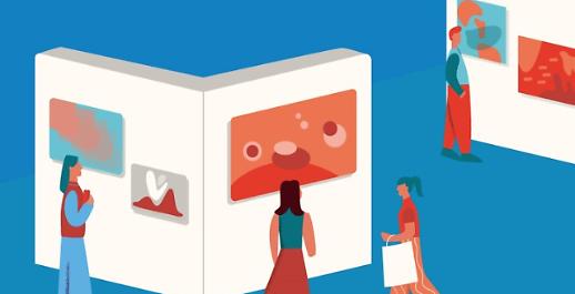 디지털대 디자인학과 온라인 우수과제전 전시회 개최