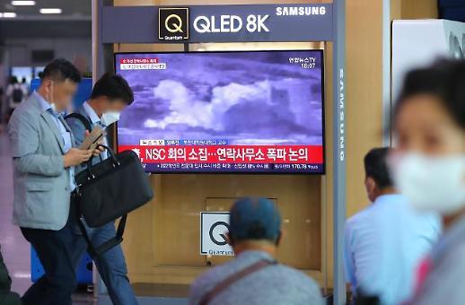 국방부, 北남북연락사무소 폭파에 군사 도발시 강력 대응