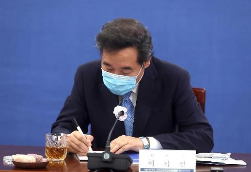 """이낙연 """"북한 연락사무소 폭파, 극히 유감…엄정 대처 필요"""""""