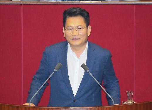 """송영길 """"포 폭파 아닌 것 어디냐"""" 발언 논란"""