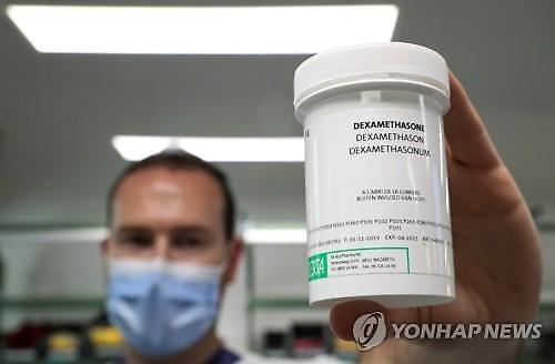 英 코로나 치료제로 덱사메타손 공식 채택...7700원짜리 소염제