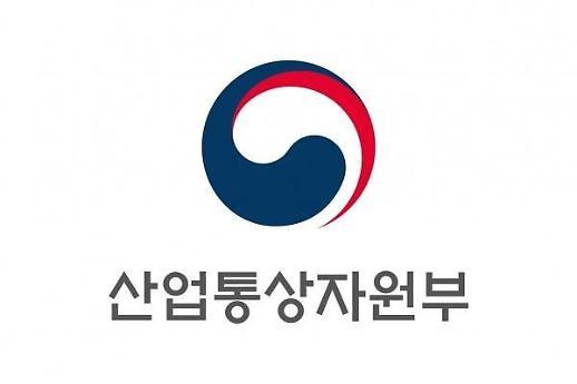 대한민국 수출 국가대표 모집…세계일류상품 탐색