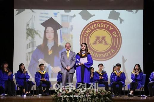 학생들에게 꿈과 열정 심어주는 옌타이 요화국제학교