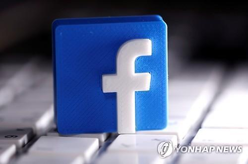 노스페이스·파타고니아·업워크...페이스북 광고 보이콧에 합류하는 기업들