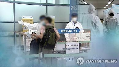 Hàn quốc các ca nhiễm nhập ngoại tăng đột biến gấp đôi các ca nhiễm ở trong nước