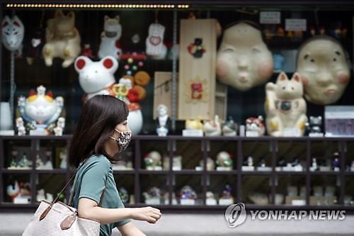 일본 슈퍼컴퓨터, 美·中 제치고 9년만에 세계 1위 탈환