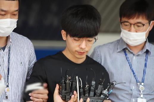 [포토] 다섯번째 n번방 가해자 안승진 신상 공개
