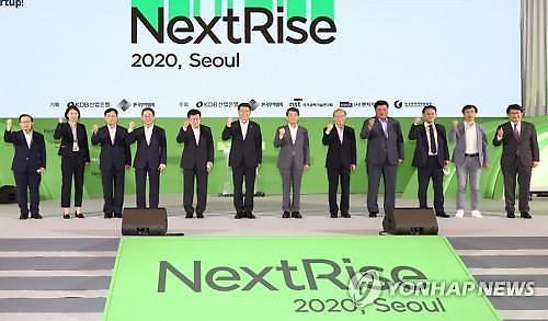 [포토] 글로벌 스타트업 행사 넥스트라이즈 2020 개막