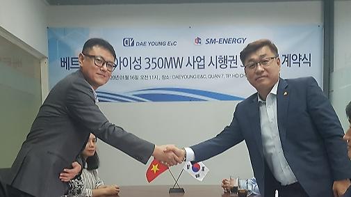 에스엠에너지, 베트남에 350MW 규모 태양광 발전 프로젝트 진행