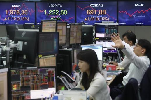 금융투자소득 과세 대상 된다...금융세제 선진화 추진 방향 Q&A