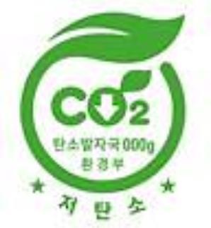 [에너지2020]투자흐름 끊기면 저탄소 경제로 전환 속도 저하