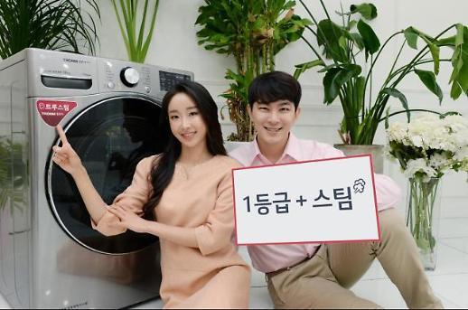 LG전자, '트롬 건조기 스팀 씽큐' 출시...가격 214만원부터