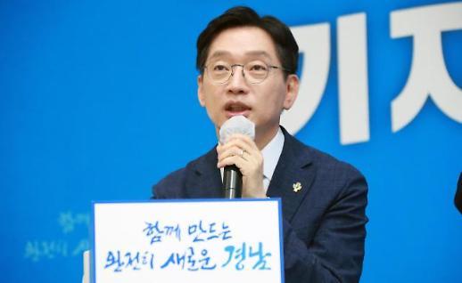[서초동 뒷담화] 김경수-드루킹 재판을 뒤흔든 '25번' 닭갈비