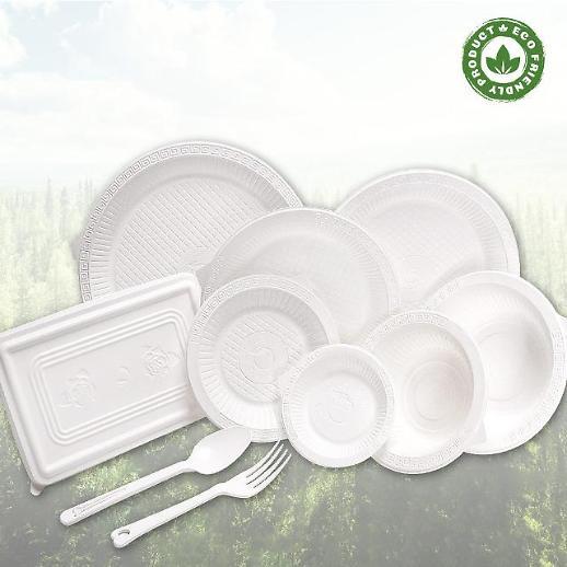 [코로나19 극복 쇼핑몰-⑪] 친환경 일회용품 생산, 위생·환경문제 동시해결