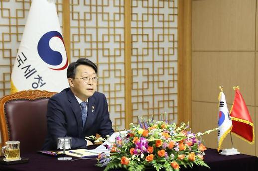 김현준 국세청장, 베트남 국세청에 현지 한국 기업 세정지원 요청
