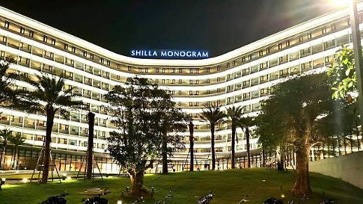 Shilla Monogram tại Đà Nẵng bắt đầu khai trương thử nghiệm từ 26/6
