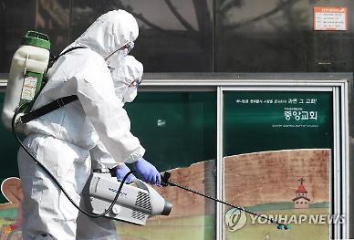 Hàn quốc ghi nhận thêm 30 ca nhiễm Covid-19 trong nội địa và 12 ca nhiễm nhập ngoại