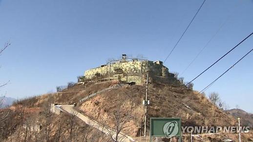 비무장 지대 경계 소초 지휘관 중위→대위로 승격... 현장 대응 강화