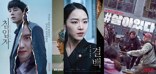 [기획] 영진위 6000원 쿠폰으로 극장가 회복세…7월도 기세 잇는다
