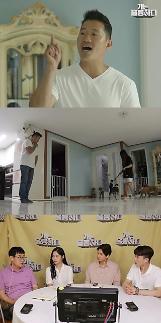 [오늘밤 채널고정] 개훌륭 주객전도 뽀미부터 코비·담비 비하인드까지