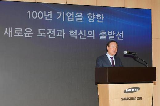 창립 50년 삼성SDI 배터리 산업 게임체인저 도약...100년 기업 꿈꾼다