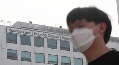 Công ty thẻ Huyndai card đã cho nhân viên làm việc tại nhà sau khi xác nhận có nhân viên bị nhiễm Covid-19