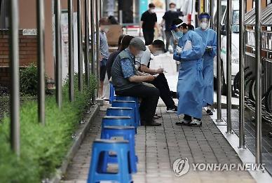 Hàn quốc ghi nhận 51 ca nhiễm Covid-19 mới