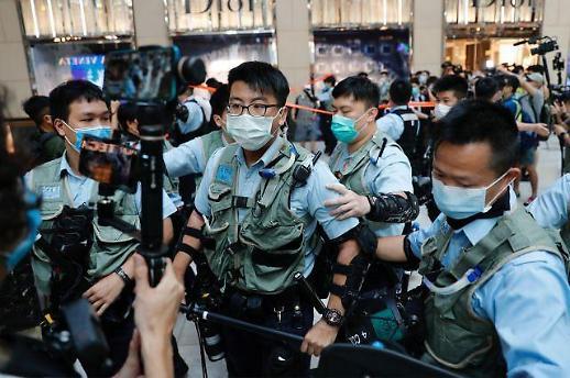 홍콩 보안법 전세계 역풍...폐지 촉구 이어져