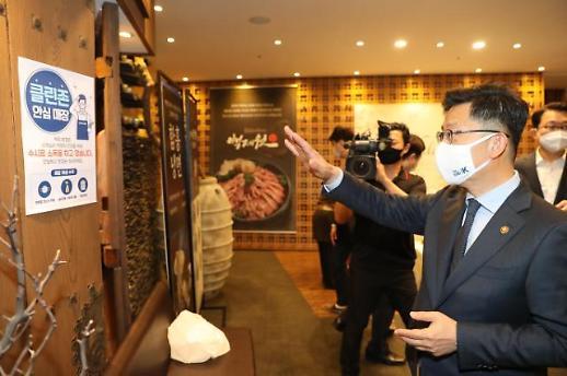 김현수 장관 안심식당 캠페인, 식사문화 개선 적기