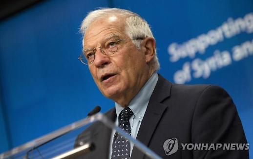 EU 홍콩보안법 우려…홍콩 권리·자유 보호돼야
