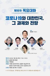'잠룡과 잠룡의 만남'…丁 총리, 오늘 이재명·김경수 만난다