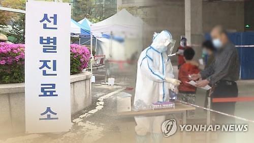 광주 조선대병원 환자, 코로나19 확진판정···병동 폐쇄