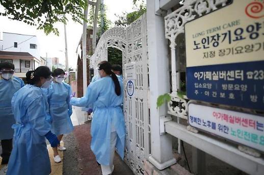 Ngày thứ 2 ghi nhận trên 50 ca nhiễm Covid19 mới ở Hàn Quốc…22 trường hợp ở Gwangju