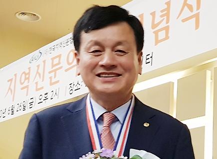 제이에이치페리 황인경 대표, 지역신문의 날 CEO 대상
