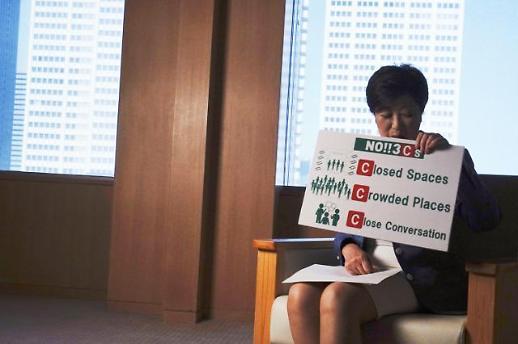 [코로나19] 日 도쿄서만 하루 107명 쏟아져...두 달만 세자릿수 확진