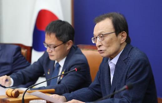 巨與, 입법 폭주 시작됐다...인사청문회 비공개·대북전단 금지 논란