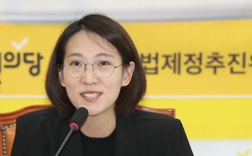 """장혜영 """"文정부, 3년간 추경 미집행액 1조6000억 넘어"""""""